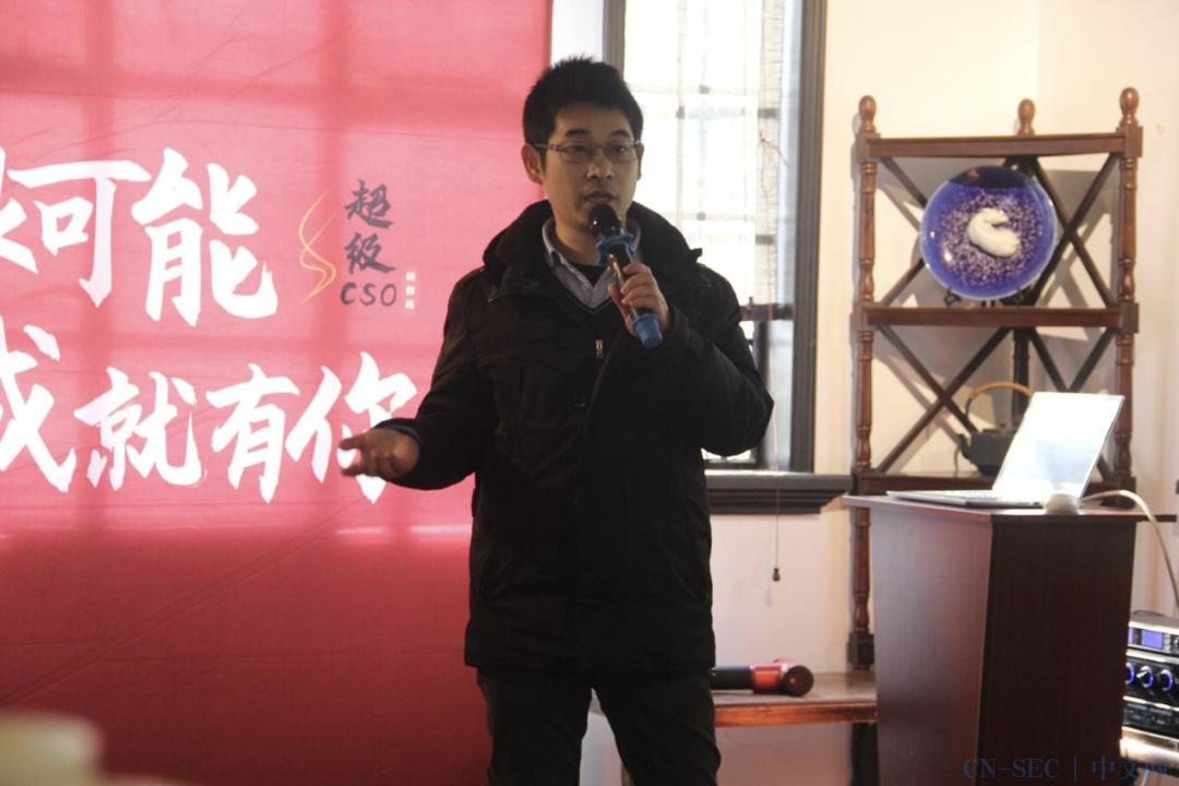 "CSO说安全 | 胡广跃:证券行业之""小镖局""修炼"