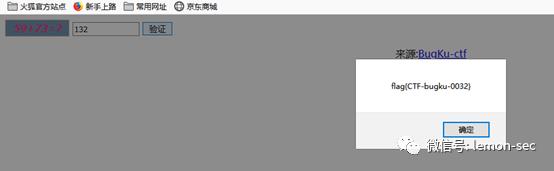 【CTF web入门第三篇】我在bugku 的web入门