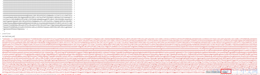 HW知识储备:一次红蓝对抗无文件攻击溯源