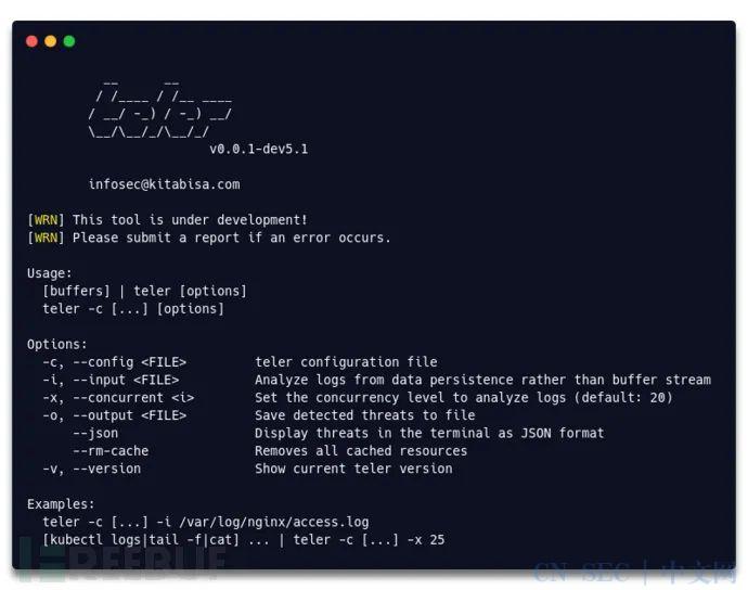 借助Teler进行实时HTTP入侵检测