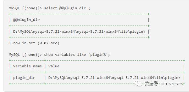 MySQL之UDF提权原理及实现