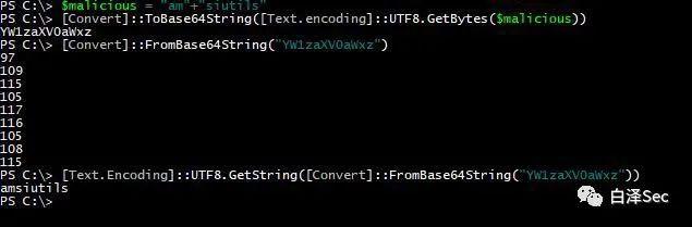 如何绕过AMSI并执行powershell代码