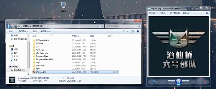 WINHEX之从数据恢复到删盘跑路