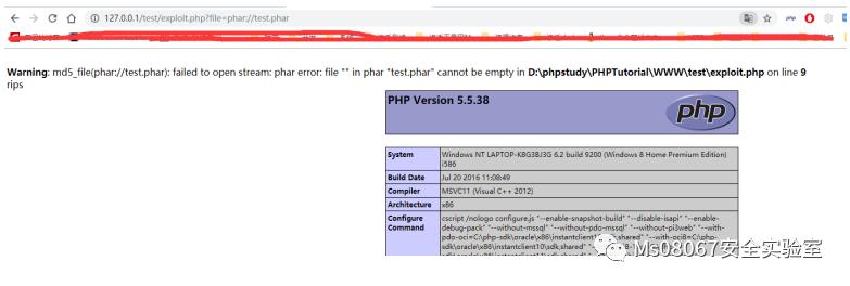 PHP反序列化笔记