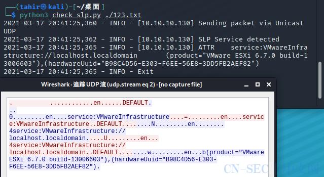 Technomous勒索瞄准VMware vSphere,虚拟化平台如何保障数据安全?