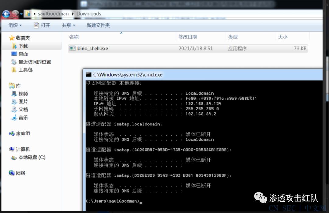 Metasploit 通过隐藏 Bind Shell,只允许指定目标接收反弹 Shell