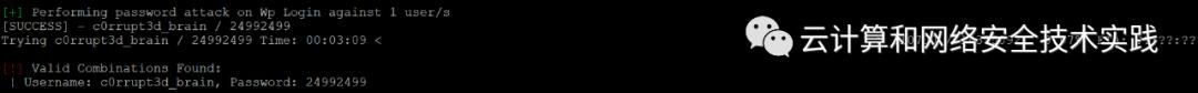 vulnhub之EVM的实践