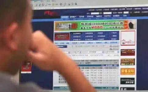 """【安全圈】内鬼黑客狂卖个人信息 泄露数达55.3亿条,催生""""年产值""""上千亿数据黑市"""