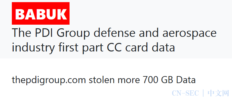 美军事承包商再遭勒索数据被窃,敲行业警钟