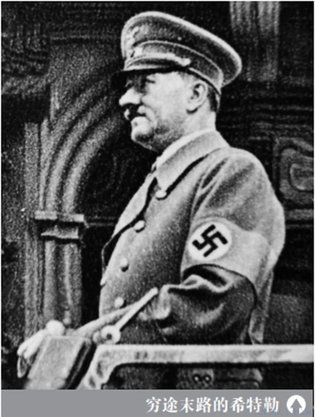 【情报历史】两次刺杀希特勒是谁所为,他为何能死里逃生?