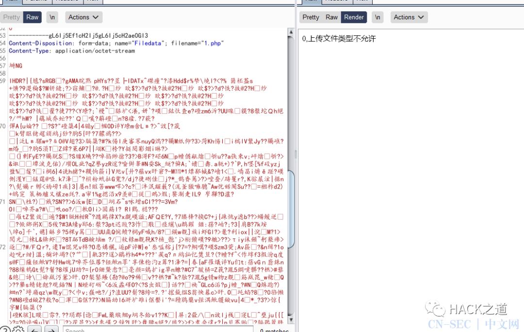 实战绕过宝塔PHPdisable_function限制getshell