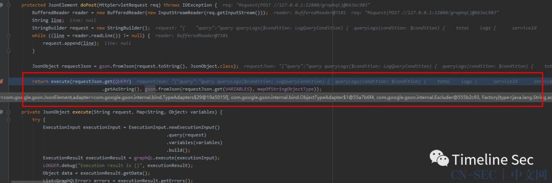 Apache Skywalking <=8.3 SQL注入分析复现