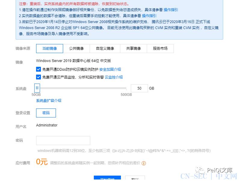 Windows Win32k 本地提权漏洞 CVE-2021-1732
