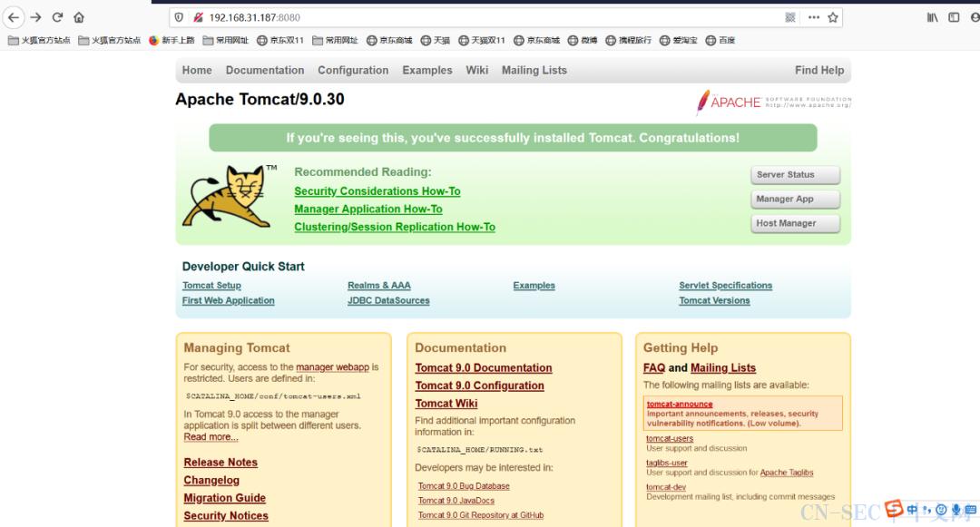 Tomcat常见的漏洞总结