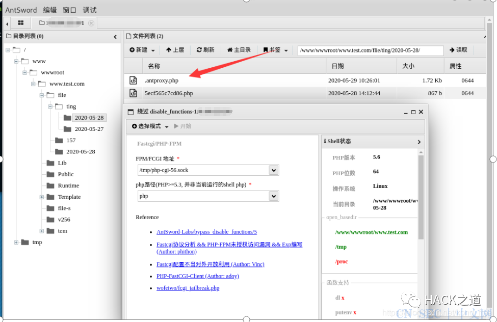 disable_functions的绕过+目录突破+提权