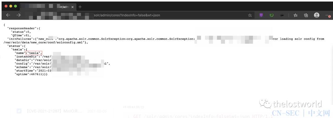 Apache Solr任意文件读取漏洞复现
