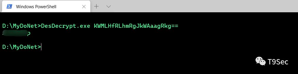 记一次c/s 解密密码过程
