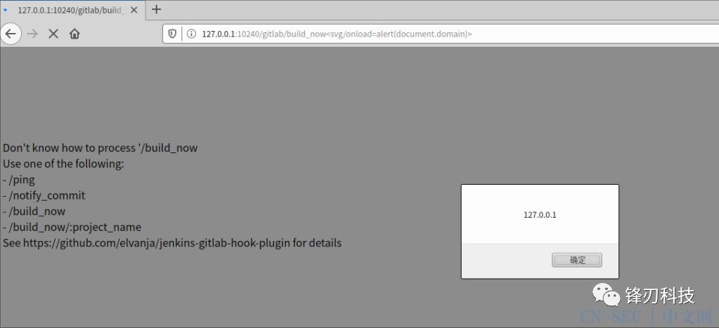 Jenkins Gitlab Hook Plugin 跨站脚本漏洞(CVE-2020-2096)复现