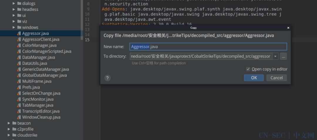 CobaltStrike二次开发