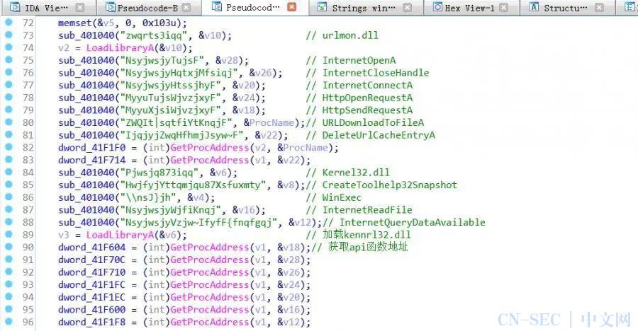 原创   病毒分析之伪装eset升级程序
