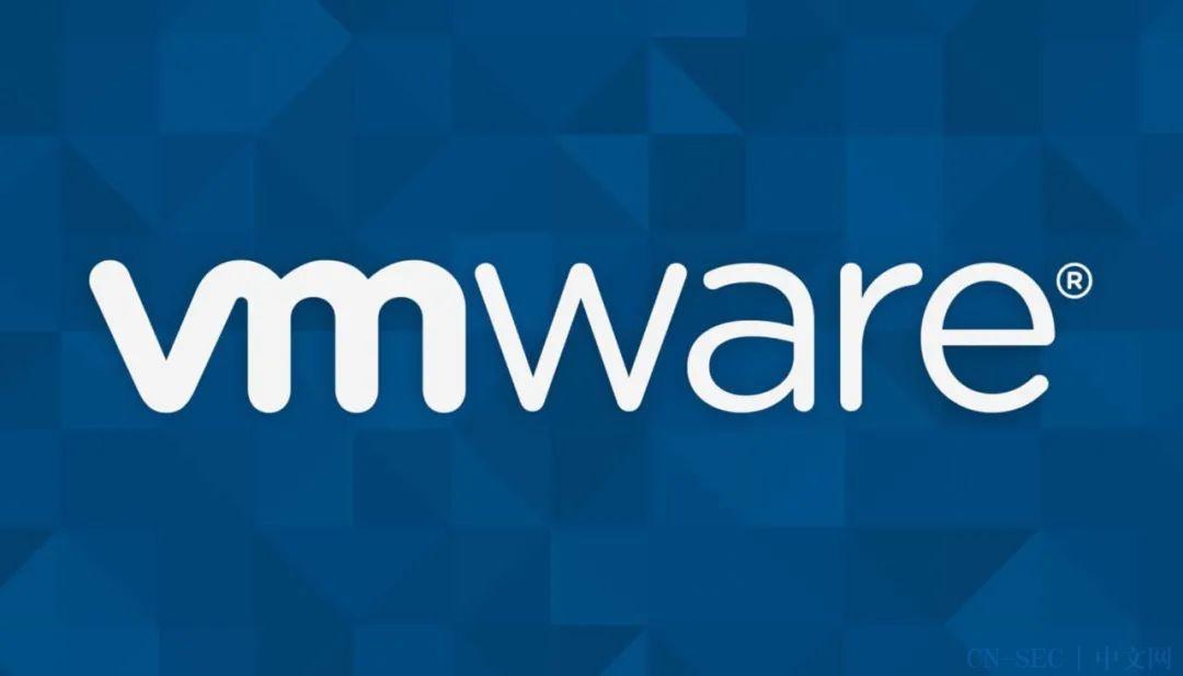 天融信关于VMWare vRealize SSRF、任意文件上传漏洞风险提示