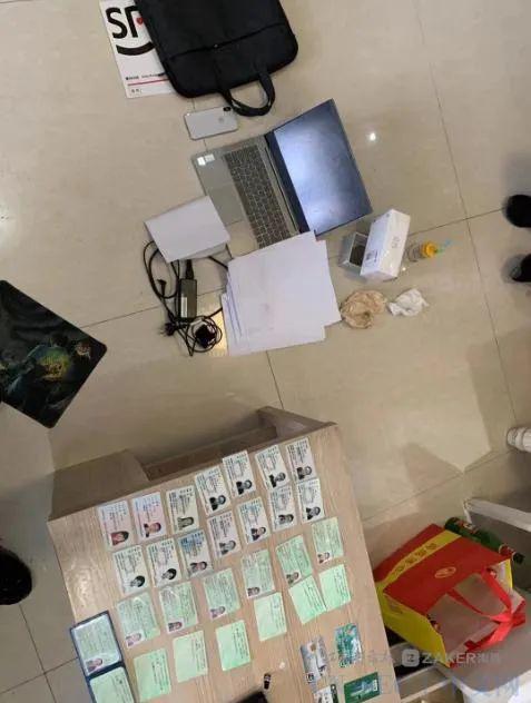 【安全圈】黑客洗劫他人虚拟货币千万元!江西南昌市公安局17 天破案!