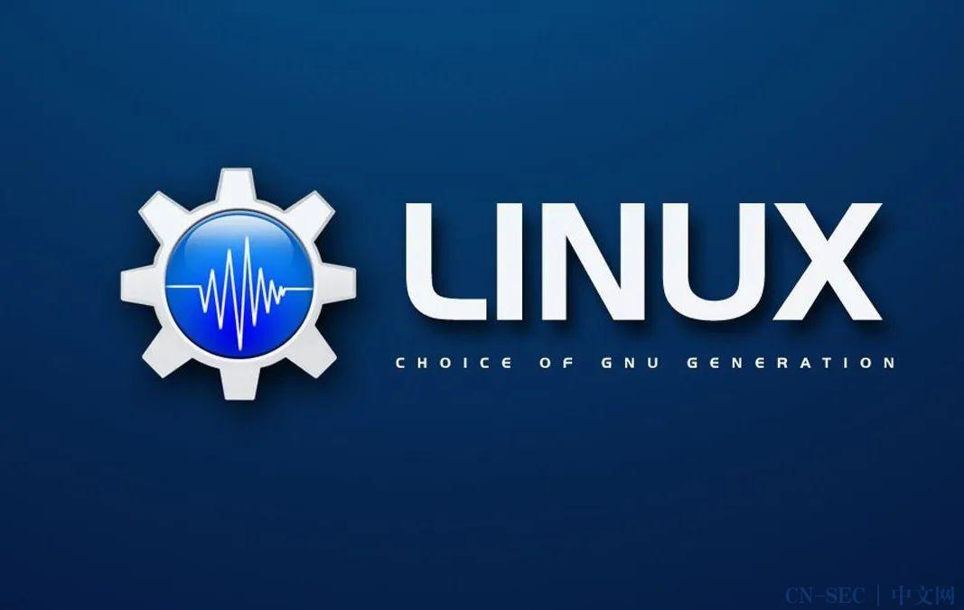 给Linux初学者的七个建议,值得一读