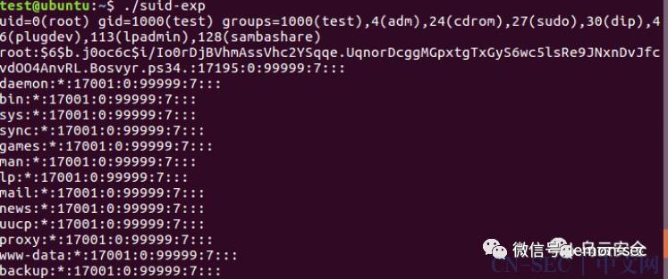 Linux系统提权总结