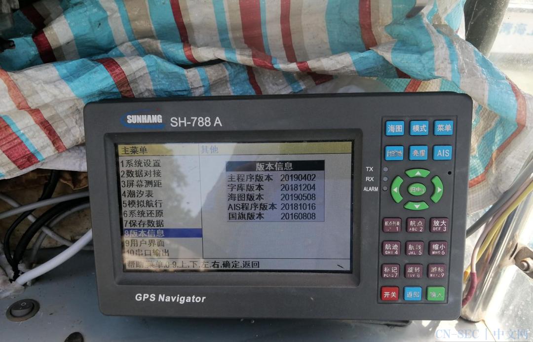 涉案船舶海图机的航迹电子数据取证探索