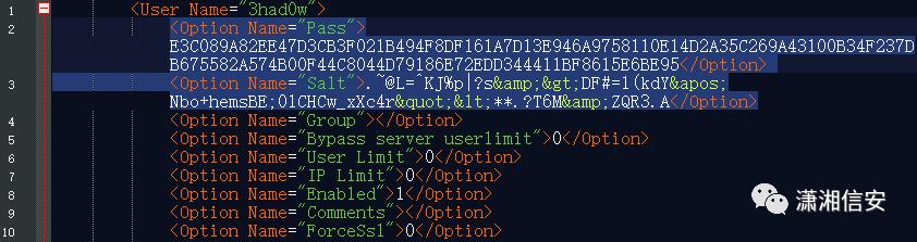 FileZilla Server提权与常见问题