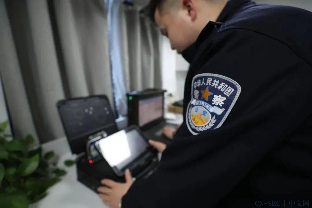 【安全圈】世界级游戏外挂黑产被捣毁!江苏昆山警方抓获该组织核心成员