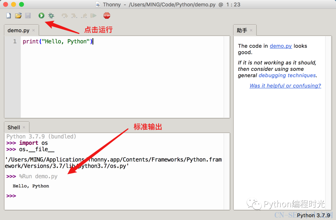 Python  IDE:Thonny