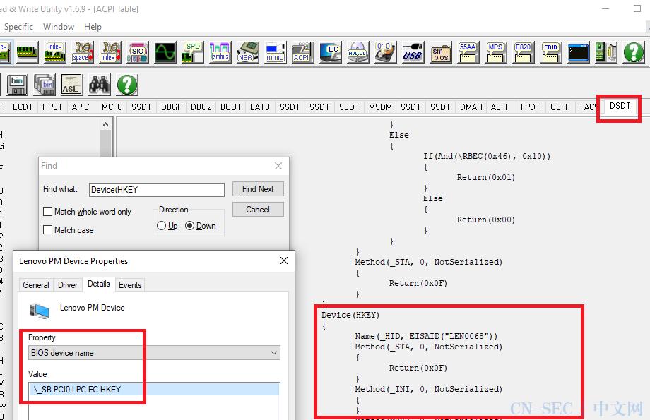 Windows应用程序响应主板上GPIO(SCI)设备中断 软件篇