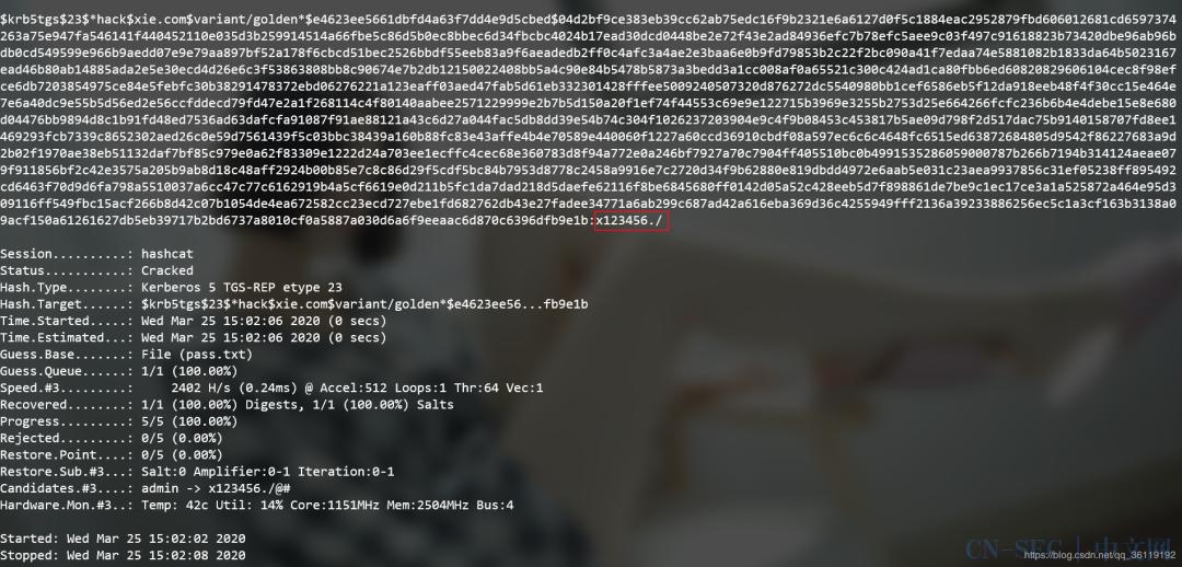 内网渗透(二)   域渗透之Kerberoast攻击