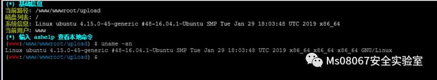 利用Metasploit 打入ThinkPHP内网...