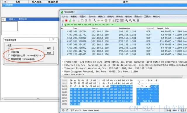 【工控安全】从0~1学习PLC攻击