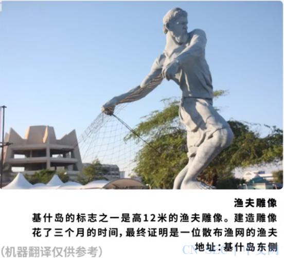 【开源网络情报】锁定越狱逃犯位置