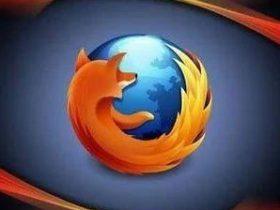 【安全圈】注意了!恶意的火狐扩展程序可以接管你账户