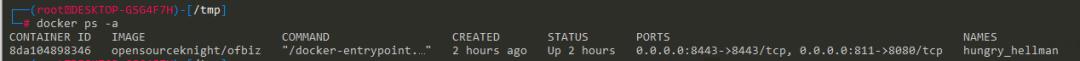 Apache OFBiz RMI反序列化漏洞 CVE-2021-26295