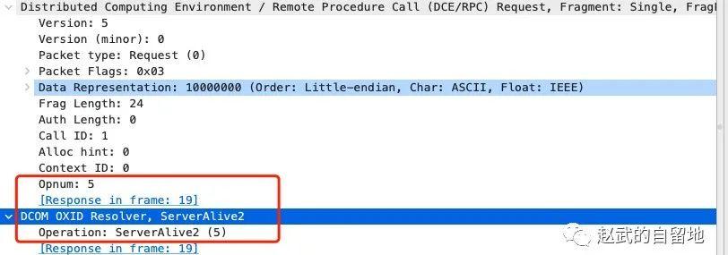 网络空间测绘核心技术之:协议识别(DCERPC篇)
