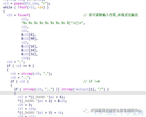 D-Link DAP-2020 命令注入漏洞(CVE-2021-27249) 分析