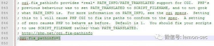 [web安全] 上传漏洞之解析漏洞