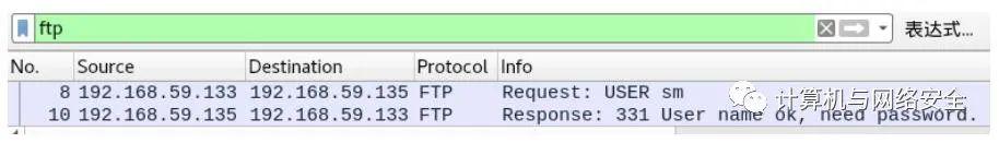 网络基础知识:FTP命令及应答码