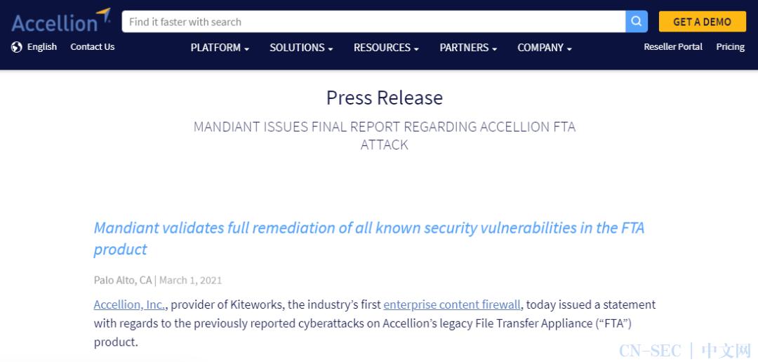 """壳牌披露数据泄露,源头竟是""""猪队友""""Accellion"""