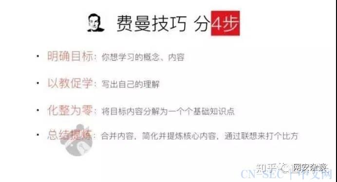 网安杂谈收藏夹3.2